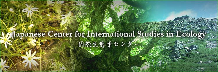 Japanese Center for International Studies in Ecology